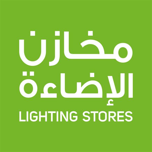 Lighting Stores Kuwait